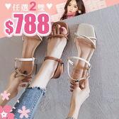 任選2雙788涼鞋韓版氣質簡約風交叉帶中跟涼鞋【02S11170】