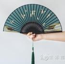 折扇子古典中國風夏季復古風舞蹈扇禮品工藝扇漢服旗袍日用折疊扇 小時光生活館