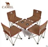 M-戶外折疊桌椅 休閒垂釣便攜戶外野營郊遊聚會桌椅