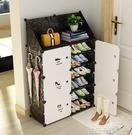 鞋架子家用簡易經濟型宿舍鞋子防塵多層省空間放門口鞋櫃收納神器QM 依凡卡時尚