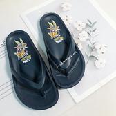 《7+1童鞋》Pokémon 寶可夢 夾腳防水拖鞋 PA1776 藍色