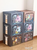 收納箱 衣櫃裝衣服收納箱布藝牛津布大號整理箱可摺疊衣物袋儲物盒鋼架箱 9號潮人館
