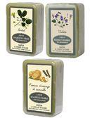 法鉑馬賽肥皂 天然草本檀香/紫羅蘭/甜橙橄欖皂 250g/塊 限時特惠