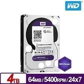WD 威騰 WD40PURZ 紫標 4TB 3.5吋監控系統硬碟