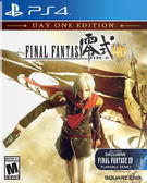 PS4 Final Fantasy Type-0 HD 太空戰士 零式 HD(美版代購)