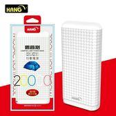 【HANG T20 20000露營燈行動電源】雙USB孔輸出充電 超薄行動電源 移動電源 隨身電源 BSMI認證