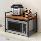 耐家廚房置物架調料架收納儲物架落地烤箱桌面用品雙層微波爐架子 【優樂美】