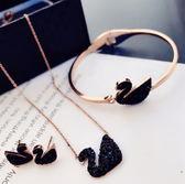 歐美大牌 黑天鵝 項鍊 手鐲 鈦鋼 鍍18k 玫瑰金 不褪色 飾品 禮物 女