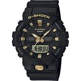 CASIO 卡西歐 G-SHOCK 黑金雙顯手錶-金色/48.6mm GA-810B-1A9 / GA-810B-1A9DR