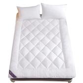 加厚軟床墊1.8米床褥榻榻米床褥 1.5m棉花墊被1.2m 0.9學生防滑墊  ATF  魔法鞋櫃