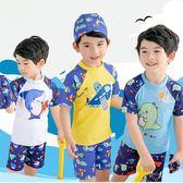 兒童泳衣男童小中大童分體泳裝男孩寶寶泳褲恐龍防曬游泳衣套裝潮 優惠兩天
