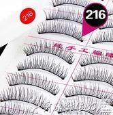 假睫毛六盒裝假睫毛套裝組合216217送膠水小剪刀鑷子自然裸妝纖長逼真 爾碩數位