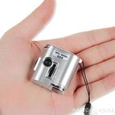 顯微器60倍放大鏡帶LED燈高顯微鏡清集郵珠寶茶葉煙郵票鑒定驗鈔便攜式  LX HOME 新品