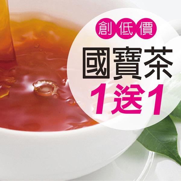 【大醫生技】有機南非國寶茶Rooibos(博士茶)
