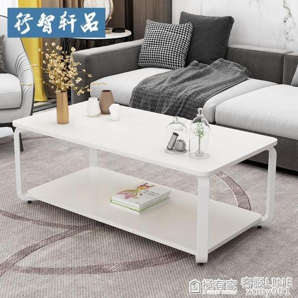 茶几簡約現代客廳小戶型儲物小茶几鋼木質簡易雙層長方形創意茶桌 ATF 夏季狂歡