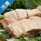 巧活黑鑽雞-盤裝分切1包(1kg/包)【愛買冷凍】
