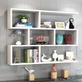 墻上置物架壁掛墻面吊櫃客廳掛櫃臥室墻壁櫃書架書櫃創意格子酒架 MKS卡洛琳