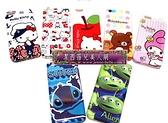 日本kitty melody 輕松熊 三眼迪斯尼iPhone5c 保護套外殼-64300225