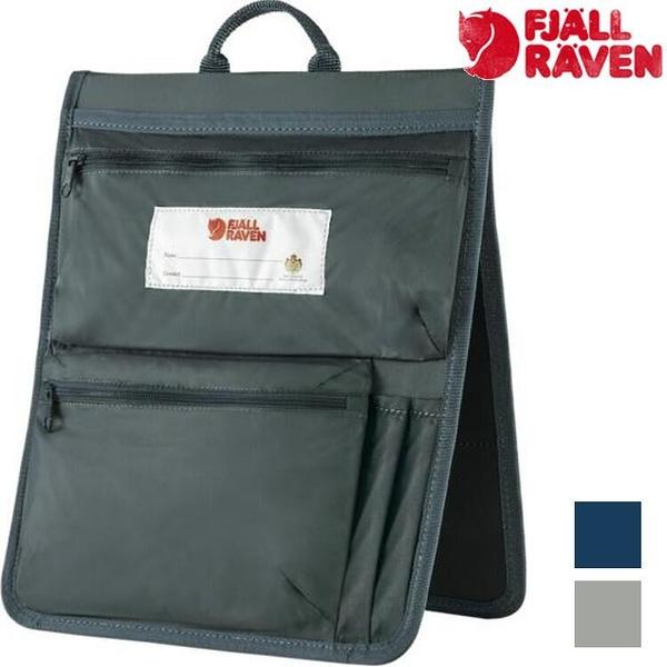 『VENUM旗艦店』Fjallraven 瑞典北極狐 Kanken Organizer 背包整理袋/隔間收納袋/空肯包內袋 23508