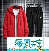運動套装两件套跑步服保暖运动服休閒大碼男装【海闊天空】