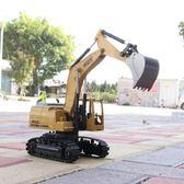 遙控挖掘機兒童男孩玩具挖土機男孩電動充電無線遙控車合金工程車 igo 范思蓮恩