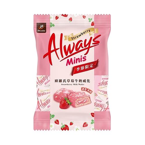 歐維氏草莓牛奶威化(迷你)265g【愛買】