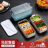日式便當盒飯盒 學生餐分格上班族雙層微波爐加熱健身餐盒 LR7600【艾菲爾女王】
