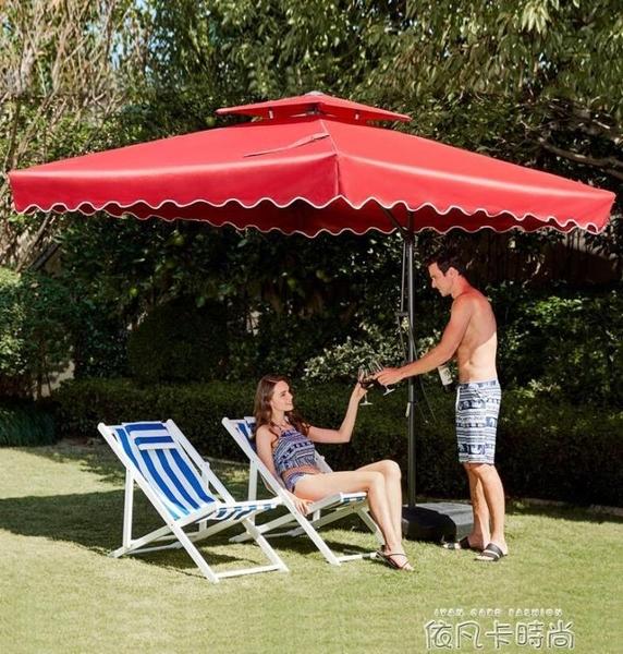 戶外遮陽傘戶外傘大型沙灘太陽傘擺攤傘方折疊雨傘QM 依凡卡時尚