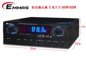 【中彰投電器】EMMAS多功能(USB/FM收音機)影音擴大機,AMP-22【全館刷卡分期+免運費】
