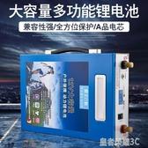 12V鋰電池大容60ah80AH動力電瓶100ah氙氣燈逆變器大容量鋰電瓶YTL