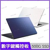 華碩 ASUS E410MA 夢幻白/夢想藍 500G SSD特仕升級版【N4020/14吋/輕薄/文書/intel/筆電/Buy3c奇展】E410