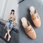 大尺碼女鞋 2019春夏時尚優雅百搭舒適馬銜扣穆勒鞋低跟涼拖鞋~4色