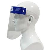 【GM364】防護面罩-護額款 透明面屏罩PET隔離防灰塵防濺防霧高清透明面罩 EZGO商城