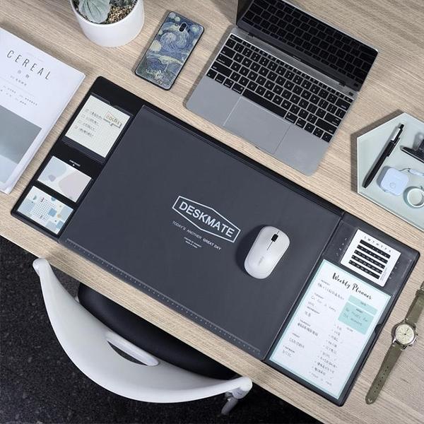 滑鼠墊「柒言」宿舍神器辦公桌墊備忘韓版寫字墊多功能寢室大電腦滑鼠墊 【快速】