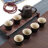 陶瓷茶具套裝功夫茶具整套茶具冰裂茶杯茶壺茶道茶盤泡茶套裝家用 瑪奇多多多
