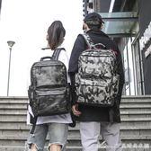 迷彩雙肩包男潮流韓版青年旅行背包男士商務休閒電腦包大學生書包 艾美時尚衣櫥