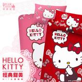 【享夢城堡】單人床包雙人兩用被套三件式組-HELLO KITTY 經典甜美-粉.紅