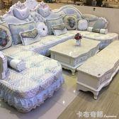 歐式沙發墊全包定做罩防滑萬能四季通用 U型簡歐布藝沙發坐墊套巾 卡布奇諾