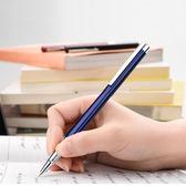 特細學生用書寫練字成人辦公用鋼筆xx5040【雅居屋】