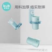 KUB可優比兒童刷牙杯牙刷漱口杯寶寶牙具座牙刷架多功能杯架子  一米陽光