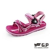 【南紡購物中心】G.P 兒童簡約休閒兩用涼鞋 -粉(另有藍、 綠)