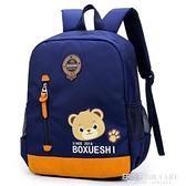 韓版3-6歲幼兒園書包印字男寶寶包包兒童背包5歲男童女孩後背包潮 艾瑞斯