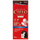 CIELO 宣若EX染髮霜 6P(深紅棕)