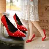 秋季歐美尖頭超高跟鞋女紅色柳釘婚鞋性感夜店細跟單鞋女 可可鞋櫃