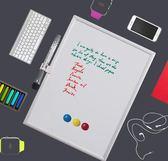 黑板西景細鋁小白板磁性家用留言板寫字板桌面迷你白板支架式辦公屏風 DF免運