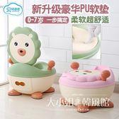 加大號兒童坐便器女寶寶馬桶幼兒小孩嬰兒1-3-6歲女孩尿盆男便盆-大小姐韓風館