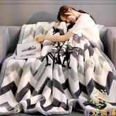 毛毯冬季加厚保暖珊瑚絨毯子單人雙層法蘭絨被子【奇妙商舖】