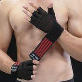 健身手套男女半指鍛煉啞鈴器械力量訓練護掌單杠防滑透氣 【快速出貨八五折免運】