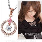 項鍊STEVEN YANG正白K飾「星光閃爍」八心八箭 玫金款