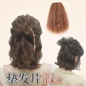 假瀏海頭頂補發蓬鬆墊發玉米須墊發根隱形無痕增發頭頂發塊假髮片